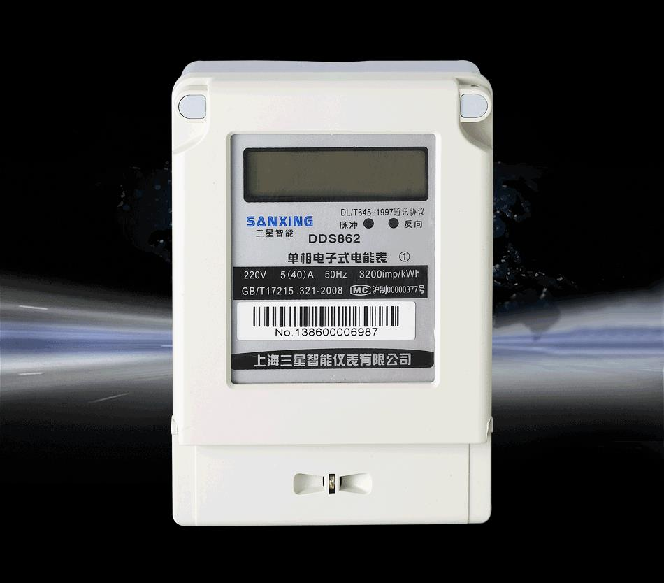 Sanxing Medical Electric electricity meter